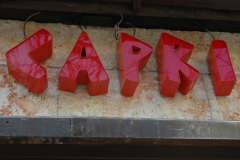 Проект и изработка на светещи и несветещи букви