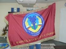 Проект и изработка на фирмени знамена /флагове/