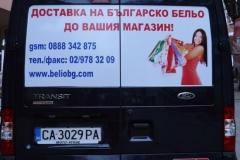 beliobg_02