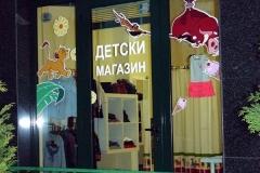 detski_magazin1
