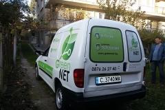 greennet_1