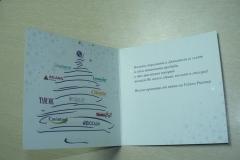 Дизайн и печат на фирмени покани