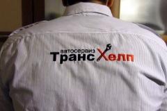 Рекламни ризи с надписване