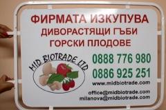 midbiotrade