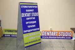 dentart-1