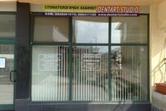dentart-2