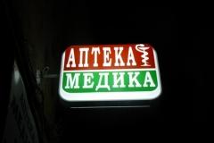 medika_5