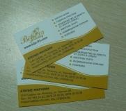 Дизайн и печат на визитни картички