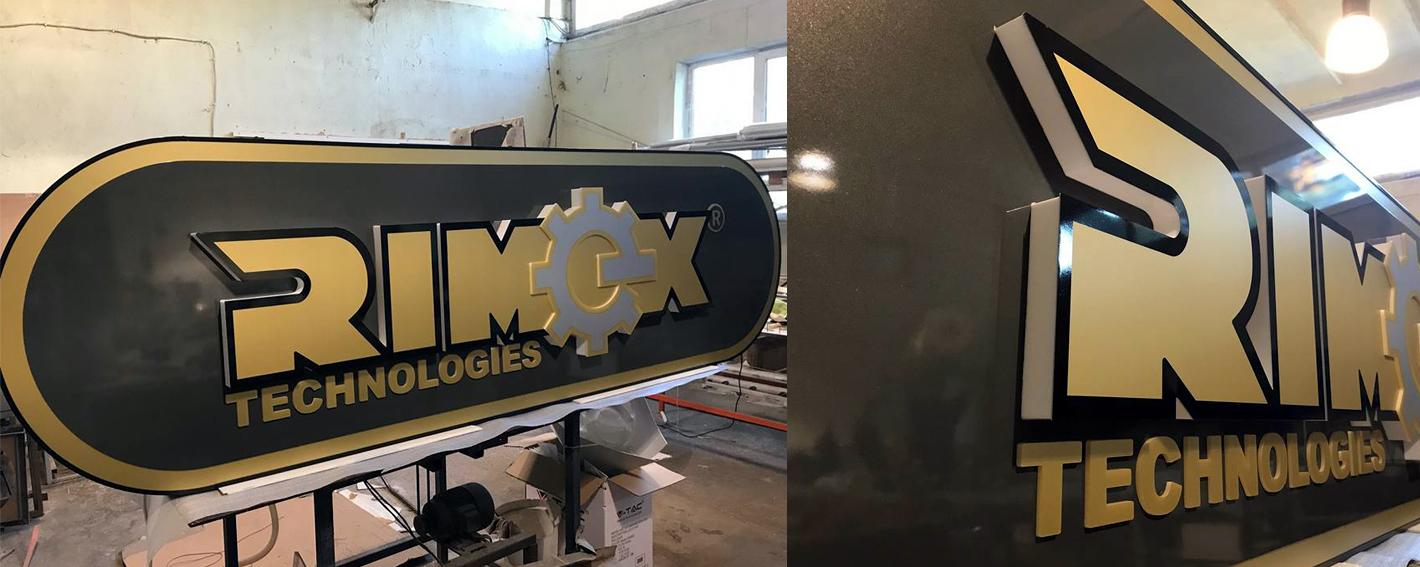Проект и изработка на светещи табели за фирма Римекс Технолоджийс
